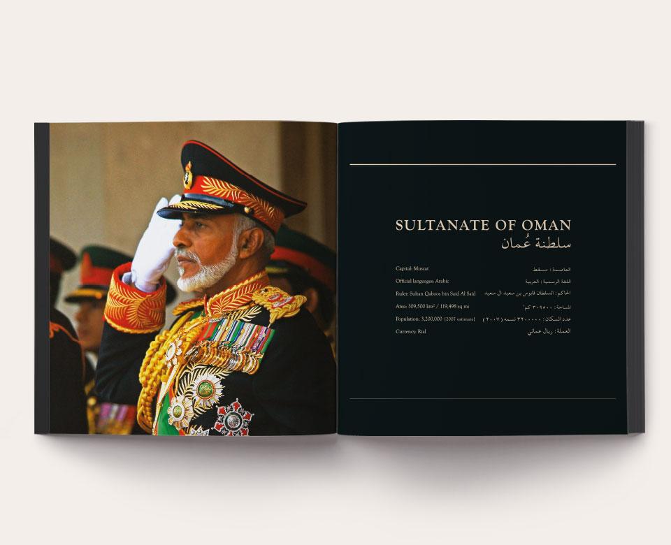 offenes Buch Oman Foto Sultan in Uniform arabisch text