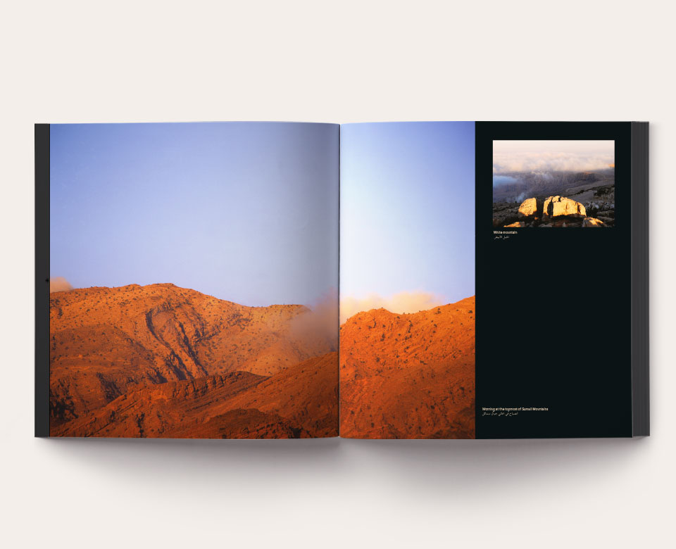 Paradies Berge offenes Buch Landschaft