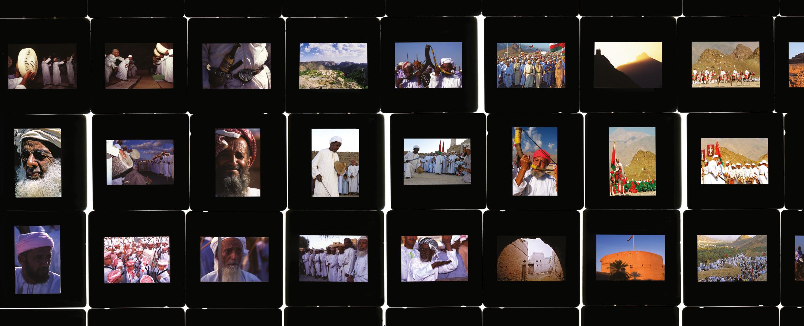 Oman Header Menschen