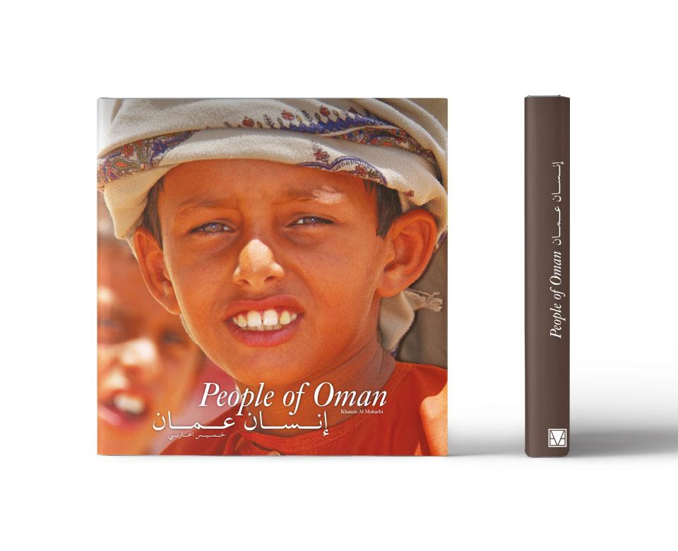 PeopleOfOman Cover Junge Gesicht Turban